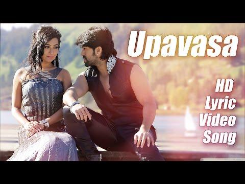Mr & Mrs Ramachari - Upavasa Song Lyric Video | Yash | Radhika Pandit | V Harikrishna