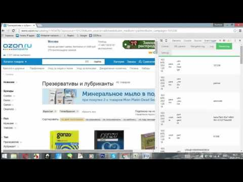 VK saver music 25.01 Москва