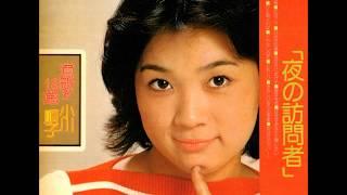 小川順子 - 夜の訪問者