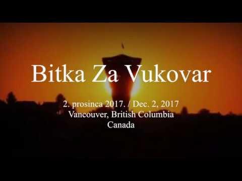 Battle for Vukovar - Vancouver, Dec 2, 2017 / Braniteljska predstava, Vancouver, 2. prosinca 2017.