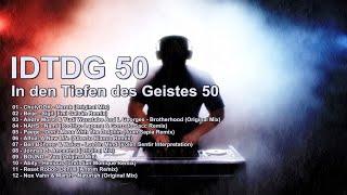 Herr Schimidt - In den Tiefen des Geistes 50