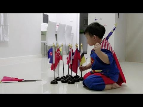 ซุปเปอร์แมนน้องซัน สาธิตวิธีประกอบธงชาติอาเซียน Asean Flags AEC 2 ขวบ 9 เดือน
