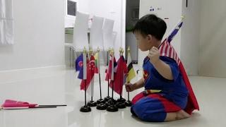 Kid Superman learn Asean Flags AEC ซุปเปอร์แมนน้องซัน สาธิตวิธีประกอบธงชาติอาเซียน 2 years old