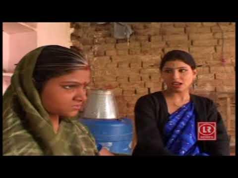 Nai Bahu Chakiya Ki Bimari Part-2 Dehati Privarik Natak By Sabar Singh Yadav,Chedi Lal Tailor,