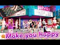 【ダンス】NiziU /『Make you happy』を足ツボの上で踊ったら全員怪我しましたw