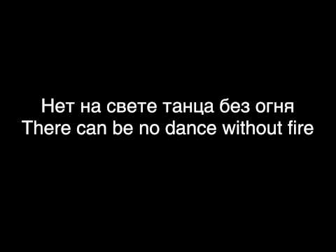 Russian Songs with Subtitles