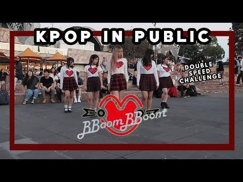 [KPOP IN PUBLIC] MOMOLAND  - BBoom BBoom + DOUBLE SPEED CHALLENGE | KM United