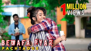 Download lagu Pachtaoge | Arijit Singh | Sad love story | Vicky kaushal | New song 2019 | RK Hits