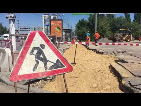 Как ликвидировали провал асфальта в Волгограде