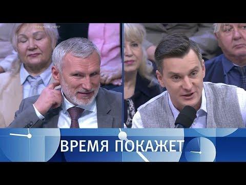 Новости дня: Новое правительство станет смертным
