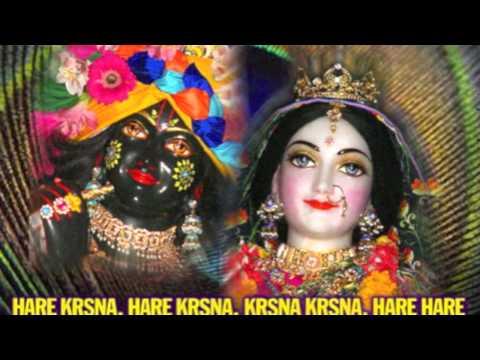 Maha Manthra Keerthana  - Bhavadhaarini Anantaraman