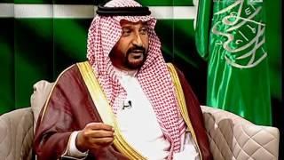 برنامج ذكرى البيعة .. لقاء مع سمو الامير الشاعر خالد بن سلمان ال سعود