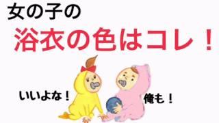 のんすけそりゃモテます♡ 良ければチャンネル登録お願いします^_^ → htt...