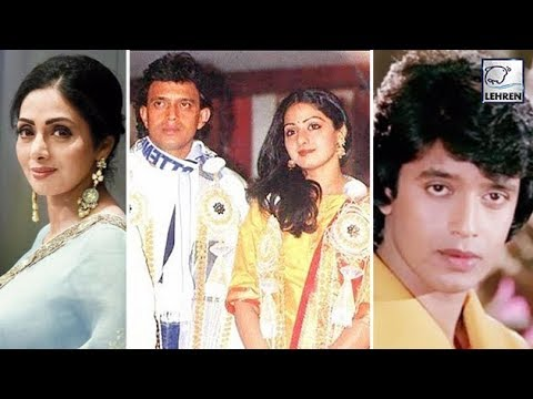 Story Behind Mithun Chakraborty And Sridevi's SECRET Marriage