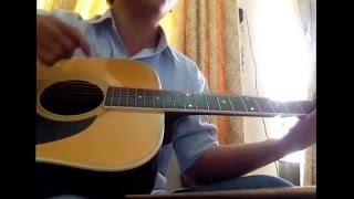Điều dại dột trong tình yêu - Guitar Cover