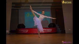 """Валерия Момотюк. Благотворительный концерт """"Дари Улыбку""""17.09.17."""