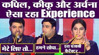 Kapil Sharma, Kiku Sharda & Archana Puran Singh talk on Angry Birds 2 experiences | FilmiBeat