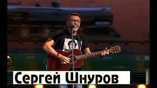 Шнуров Сергей - Разговор в вагоне | 2018...