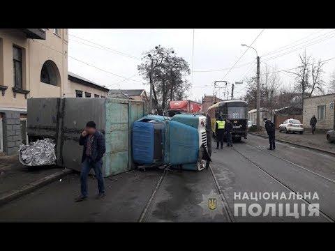 АТН Харьков: На Москалевке авария с потерпевшими - 13.12.2019
