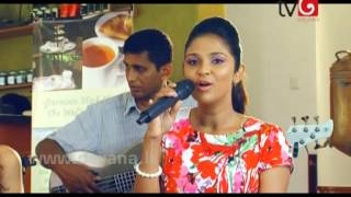 Tea Party with Nehara 28th June 2015