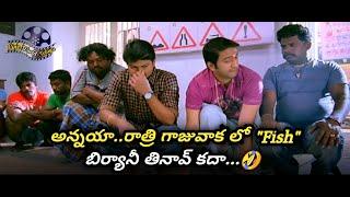 Santhanam SUPER COMEDY  | Udayanidhi Stalin , Santhanam | CineWorld Telugu