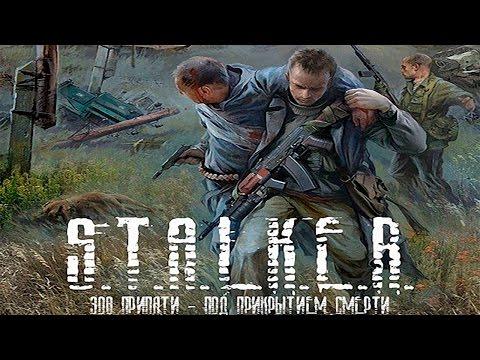 Скачать Экшн/Шутер, игры стрелялки торрент