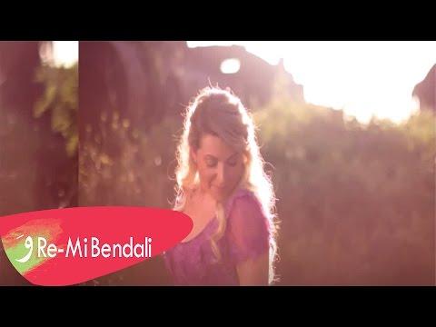 Remi Bendali -  Besmaa 'Esmak / ريمي بندلي -  بسمَع اسمَك