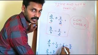 TNPSC-MATHS-TIME AND WORK-PART-1