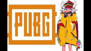 【PUBG】ソロスクアッドで6チーム殲滅18キルドン勝【魔王色の覇気】