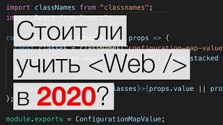 видео курсы веб-разработки