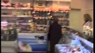 Поход в магазин, Архангельск, 1999 год