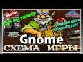 Как ВЫИГРАТЬ в Игровом Автомате Гномы.Бонусная Игра Слот Gnome
