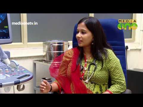 Stethoscope | Infertility Treatment (Episode169)