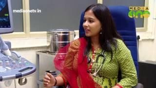 Stethoscope | Infertility Treatment EP-169 22/05/17