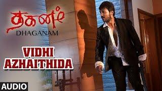 Vidhi Azhaithida Song | Dhaganam Tamil Movie | Aryavardan, Avinash, Vinaya Prasad