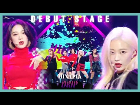 [HOT] HINAPIA   DRIP, 희나피아   DRIP Show Music Core 20191109