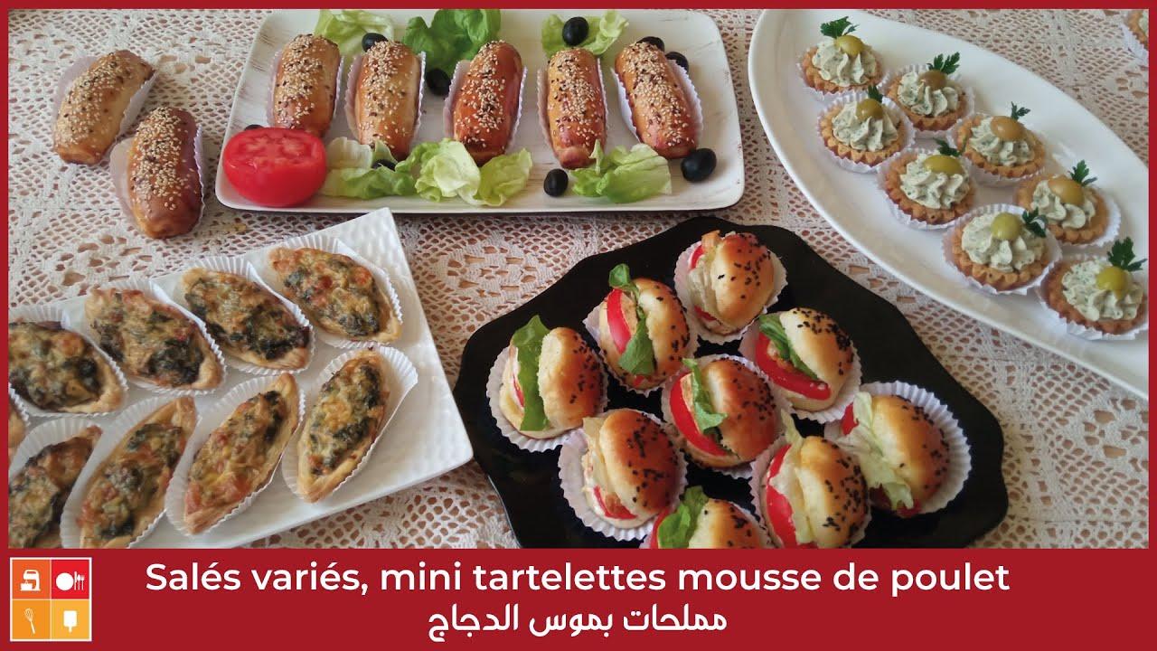 Salés variés, mini tartelettes mousse de poulet - مملحات بموس الدجاج راقية للافراح والاعياد و رمضان
