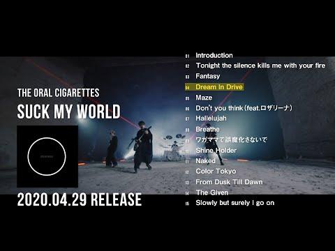 タイアップ情報> M4.「Dream In Drive」 ブレインパンク・アクションRPG「SCARLET NEXUS」テーマソング <SCARLET NEXUS (スカーレットネクサス)INFORMATION>.