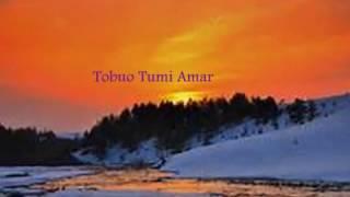 Jodi Himaloy Alpser Somosto Jomat Borof - Manna dey - যদি হিমালয় আল্পসের সমস্ত জমাট বরফ