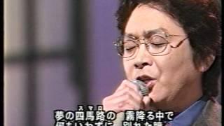 懷念日本老歌-13