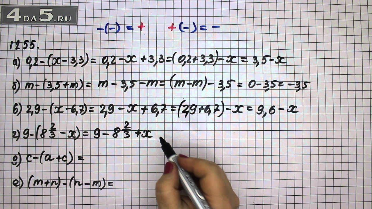 1259 математика 6 класс виленкин