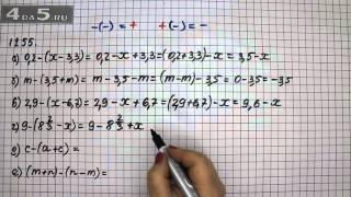 Упражнение 1255. Математика 6 класс Виленкин Н.Я.