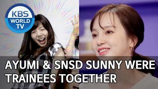 Ayumi & SNSD Sunny were trainees together [Happy Together/2020.03.26]