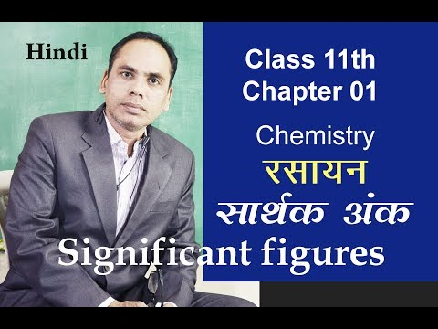 Significant figures Class 11th Chapter 01 Hindi