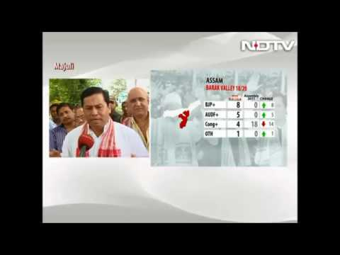 Assam CM Sarbananda Sonowal on Nepalis