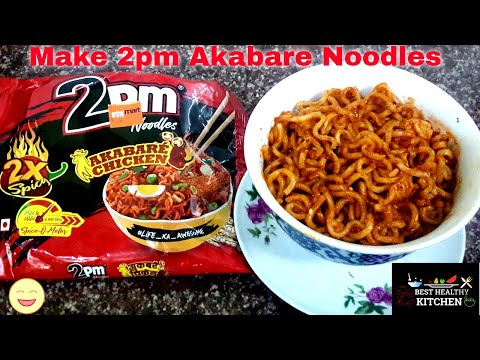 Cook 2pm Akabare Noodles   In Nepali   2pm Akabare Review