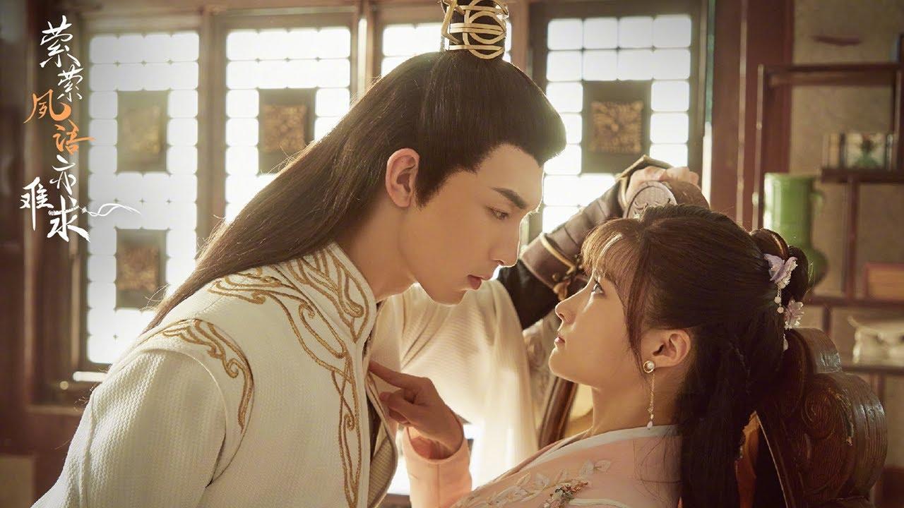 [Su Yu][Engsub]Didn't I already change the way I call you?Why did you punish me anyway?🧡Chinesedrama