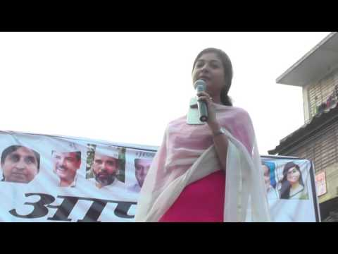 Speech of Alka Lamba on Indian Currency