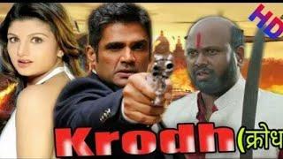 krodh  क्रोध Hitelar Hindi movie