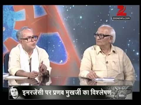 DNA: Pranab Mukherjee retrospect Emergency in an interview with Zee in year 2000